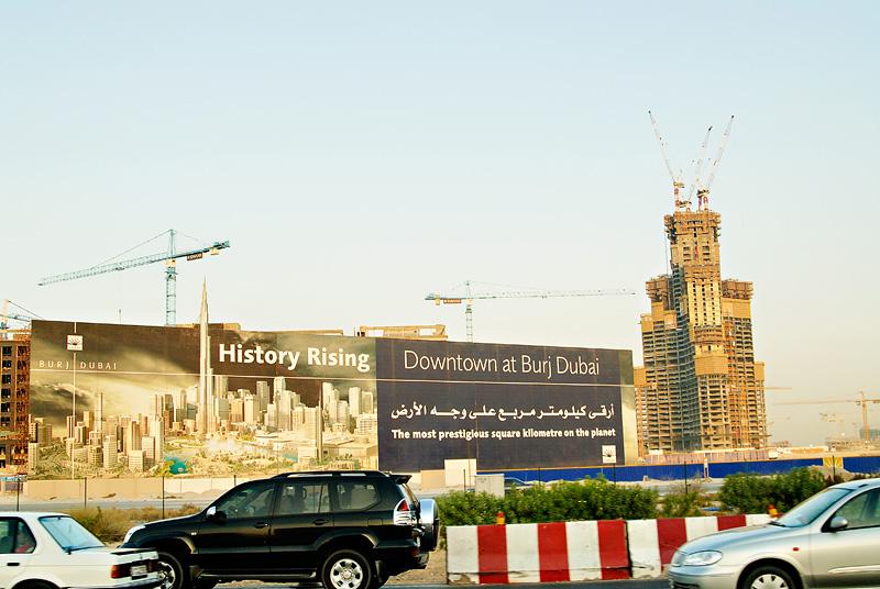 Burj-Khalifa-as-it-began